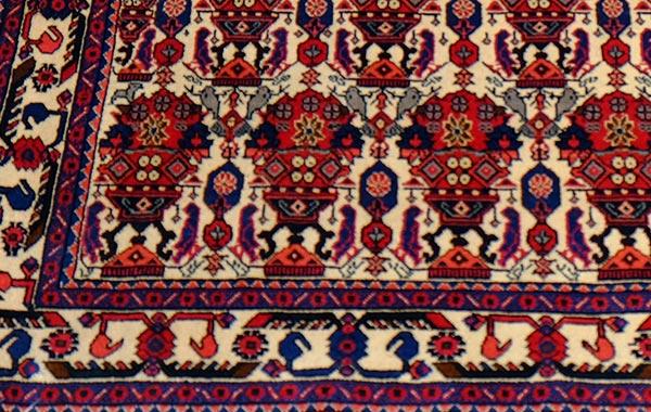Persian – Abbadhe