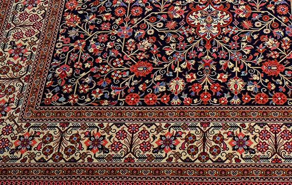 Persian – Qum